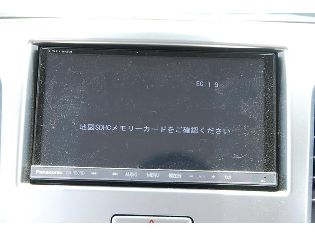 FX ナビ ETC 衝突軽減ブレーキ キーレス 記録簿(7枚目)