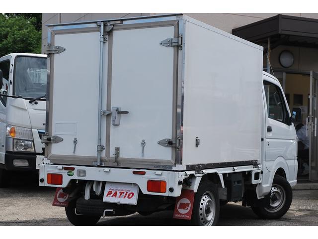冷蔵冷凍車 -25℃設定 日章冷凍製 5速MT 記録簿(3枚目)
