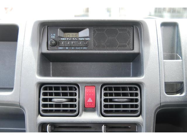 冷蔵冷凍車 -25℃設定 日章冷凍製 5速MT 記録簿(9枚目)