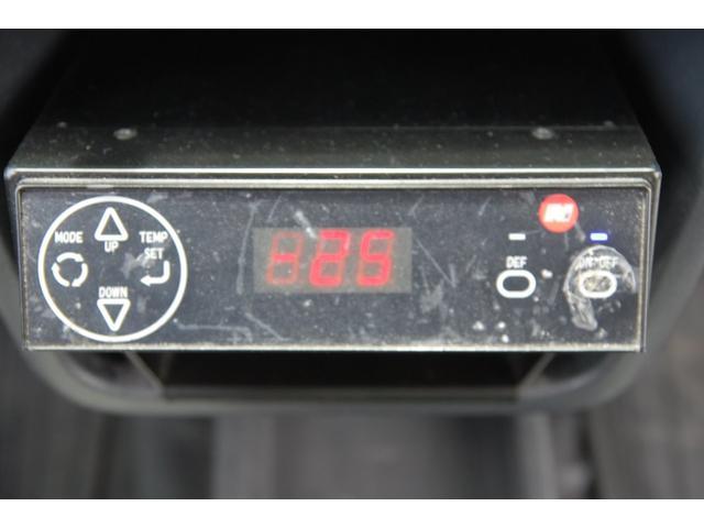 冷蔵冷凍車 -25℃設定 日章冷凍製 5速MT 記録簿(11枚目)