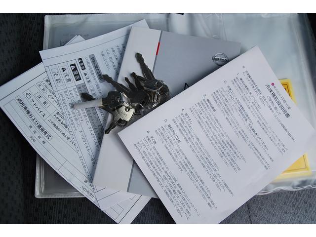 冷蔵冷凍車 -25℃設定 日章冷凍製 5速MT 記録簿(12枚目)