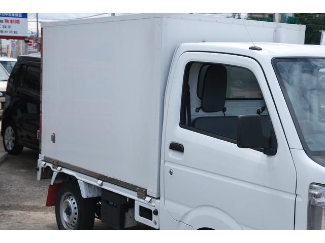 冷蔵冷凍車 -25℃設定 日章冷凍製 5速MT 記録簿(26枚目)