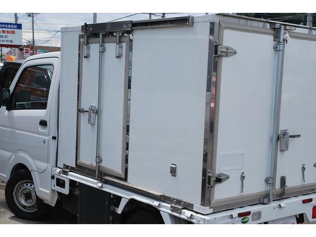 冷蔵冷凍車 -25℃設定 日章冷凍製 5速MT 記録簿(28枚目)