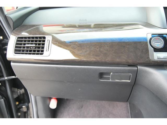GエアロHDDナビスペシャルパッケージ 後期型 ナビ フルセグ CD DVD再生 Mサーバー ETC バックカメラ キーレス 両側電動スライド HID フォグ 純正アルミ 記録簿(33枚目)