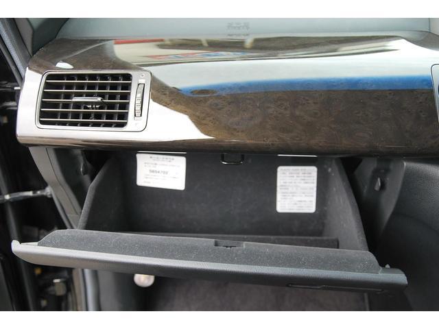 GエアロHDDナビスペシャルパッケージ 後期型 ナビ フルセグ CD DVD再生 Mサーバー ETC バックカメラ キーレス 両側電動スライド HID フォグ 純正アルミ 記録簿(34枚目)