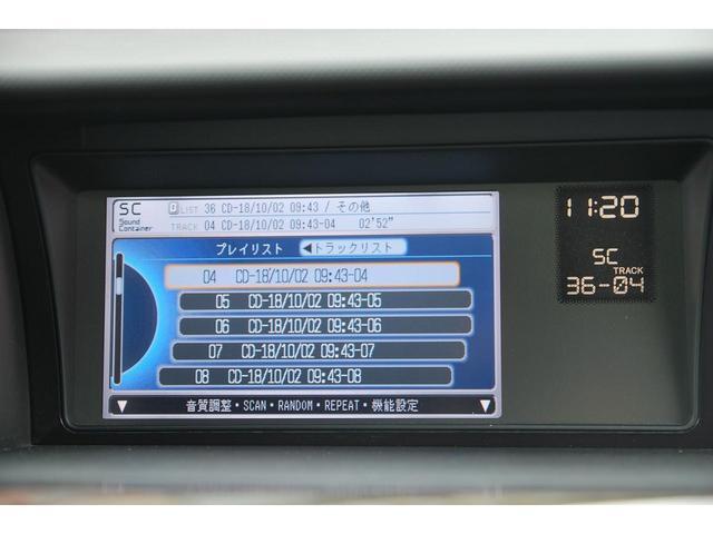 GエアロHDDナビスペシャルパッケージ 後期型 ナビ フルセグ CD DVD再生 Mサーバー ETC バックカメラ キーレス 両側電動スライド HID フォグ 純正アルミ 記録簿(42枚目)