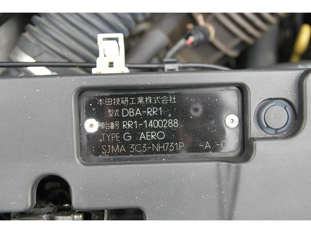 GエアロHDDナビスペシャルパッケージ 後期型 ナビ フルセグ CD DVD再生 Mサーバー ETC バックカメラ キーレス 両側電動スライド HID フォグ 純正アルミ 記録簿(48枚目)