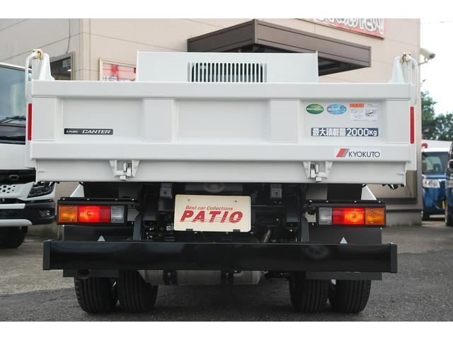 新型 3t強化ダンプ 全低床 5速MT アクティブサイドガードアシスト 衝突軽減ブレーキ 車線逸脱システム スマートキー LEDライト 記録簿(14枚目)