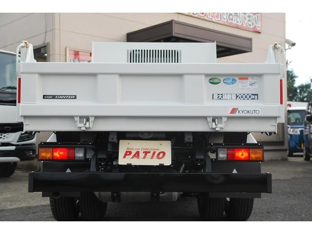 新型 3t強化ダンプ 全低床 5速MT アクティブサイドガードアシスト 衝突軽減ブレーキ 車線逸脱システム スマートキー LEDライト 記録簿(15枚目)