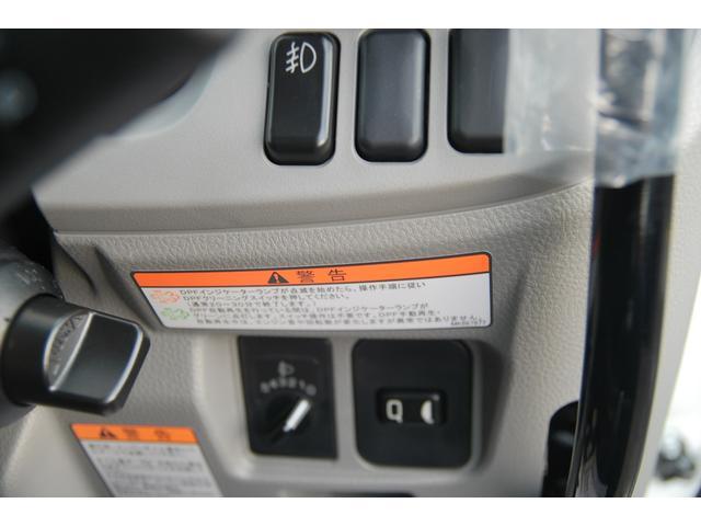 新型 3t強化ダンプ 全低床 5速MT アクティブサイドガードアシスト 衝突軽減ブレーキ 車線逸脱システム スマートキー LEDライト 記録簿(23枚目)