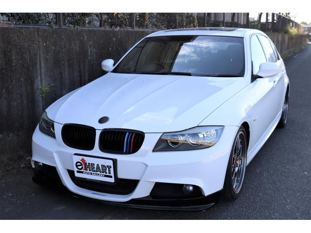 「BMW」「3シリーズ」「セダン」「埼玉県」の中古車11