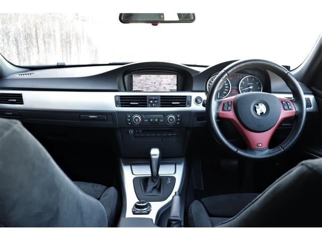 「BMW」「3シリーズ」「セダン」「埼玉県」の中古車16