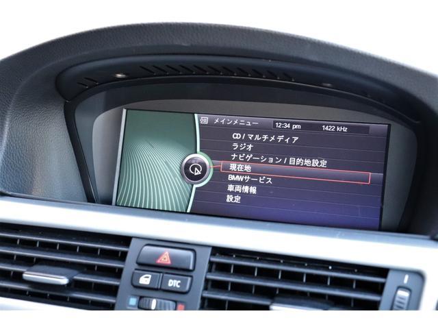 「BMW」「3シリーズ」「セダン」「埼玉県」の中古車18