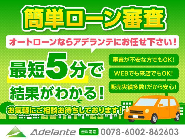 2.5GTツインターボ フルエアロ・社外マフラー・車高調(4枚目)