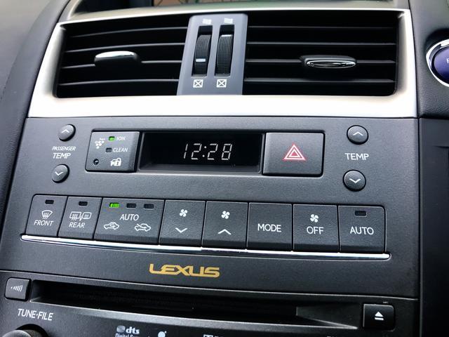 レクサス HS HS250h バージョンI HDDナビ・地デジ・Bカメラ