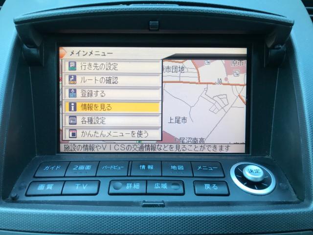 日産 フェアレディZ バージョンT 純正ナビ・ETC・シートヒーター・純正アルミ