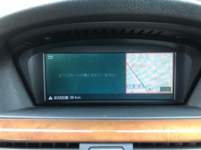 325i ハイラインパッケージ HDDナビ・本革シート(5枚目)