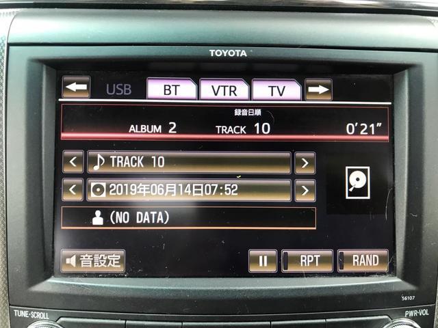 350G プレミアムシートパッケージ 本革シート・サンルーフ・TRD19インチアルミ・メーカーナビ・バックカメラ・フリップダウンモニター・両側パワースライドドア・モデリスタエアロ・パワーバッグドア・シートヒーター&クーラー(12枚目)