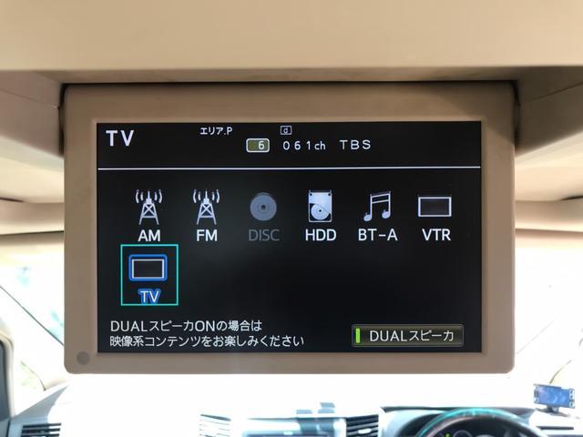 350G プレミアムシートパッケージ 本革シート・サンルーフ・TRD19インチアルミ・メーカーナビ・バックカメラ・フリップダウンモニター・両側パワースライドドア・モデリスタエアロ・パワーバッグドア・シートヒーター&クーラー(13枚目)
