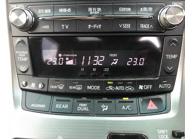 350G プレミアムシートパッケージ 本革シート・サンルーフ・TRD19インチアルミ・メーカーナビ・バックカメラ・フリップダウンモニター・両側パワースライドドア・モデリスタエアロ・パワーバッグドア・シートヒーター&クーラー(24枚目)