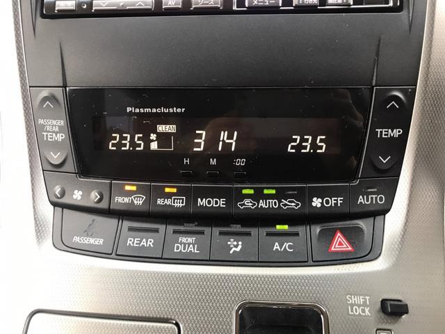 350S Cパッケージ 4本出しマフラー・HDDナビ・TV(13枚目)