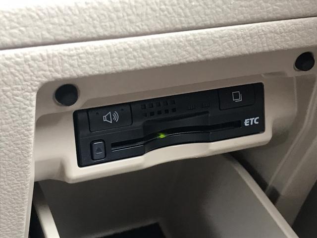 350S Cパッケージ 4本出しマフラー・HDDナビ・TV(17枚目)