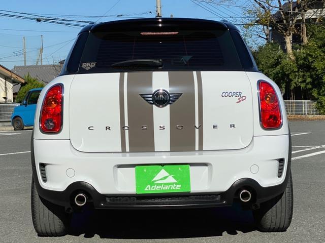 「MINI」「MINI」「SUV・クロカン」「埼玉県」の中古車37