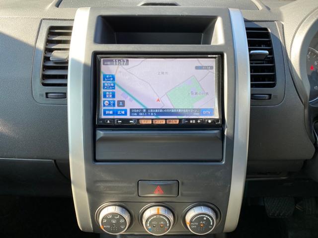 20Xtt ハイパールーフレール・ナビ・ETC・TV・4WD(9枚目)