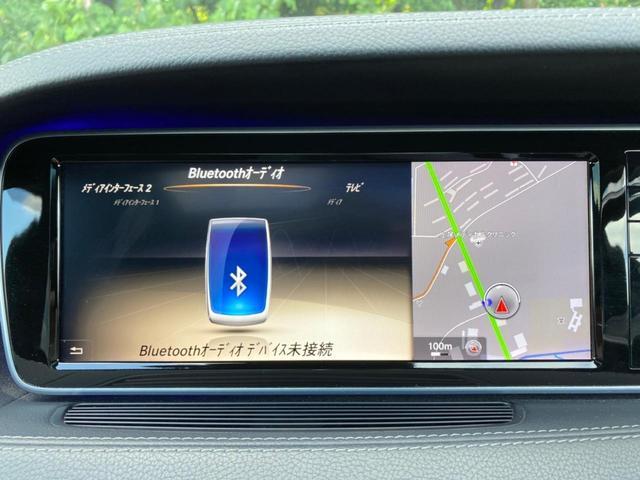 S400hエクスクルーシブ AMGライン レーダーセーフティPKG ブルメスターサウンド 360°カメラ パノラミックスライディングサンルーフ ブラックレザー レーダーセーフティ フルセグ ETC キーレスゴー(9枚目)