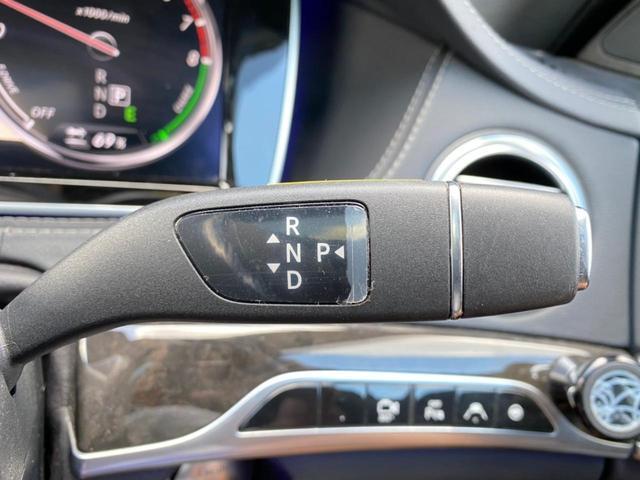 S400hエクスクルーシブ AMGライン レーダーセーフティPKG ブルメスターサウンド 360°カメラ パノラミックスライディングサンルーフ ブラックレザー レーダーセーフティ フルセグ ETC キーレスゴー(12枚目)