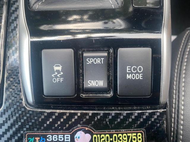 350RDS GRスポーツ 専用19インチホイール・専用キャリパー・専用サス・純正ナビ・バックカメラ・地デジ・Bluetooth・HIDライト・ハーフレザーシート・ステアリングリモコン・スマートキー・プッシュスタート(15枚目)