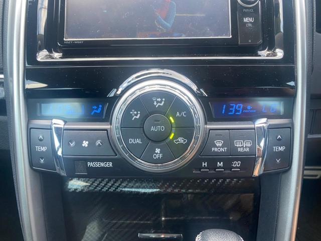 350RDS GRスポーツ 専用19インチホイール・専用キャリパー・専用サス・純正ナビ・バックカメラ・地デジ・Bluetooth・HIDライト・ハーフレザーシート・ステアリングリモコン・スマートキー・プッシュスタート(21枚目)