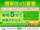 トヨタ ソアラ 2.5GTツインターボ フルエアロ・社外マフラー・車高調