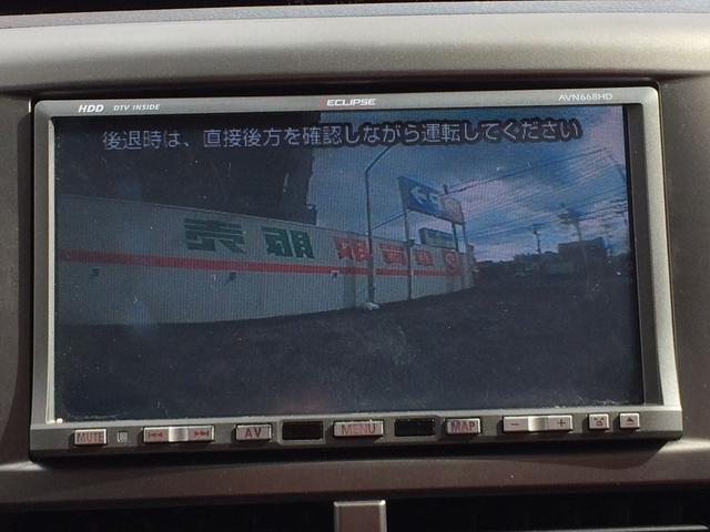 20S ナビ/地デジ Bカメラ HID ETC(5枚目)