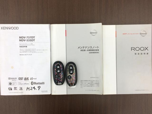 「日産」「ルークス」「コンパクトカー」「東京都」の中古車8
