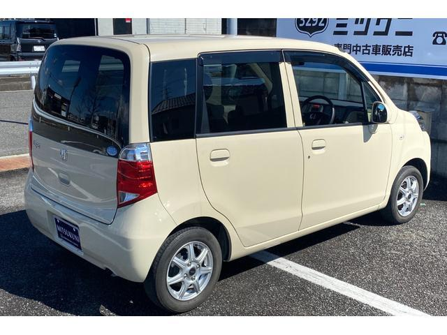 「ホンダ」「ライフ」「コンパクトカー」「東京都」の中古車8