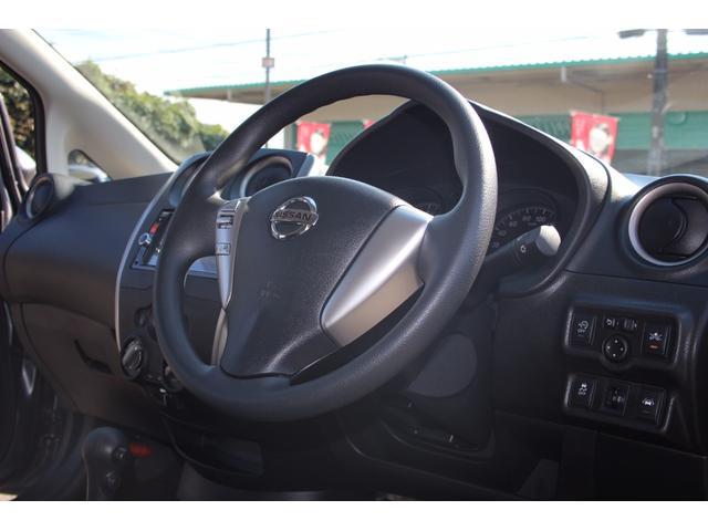 日産 ノート X Vセレクション+セーフティ 禁煙車ワンオーナー特別仕様車