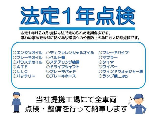 「三菱」「ランサーエボリューション」「セダン」「埼玉県」の中古車55