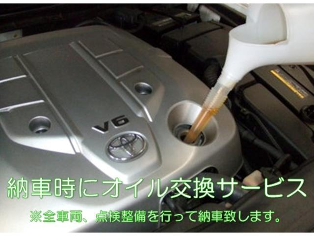「ホンダ」「フィット」「コンパクトカー」「埼玉県」の中古車56