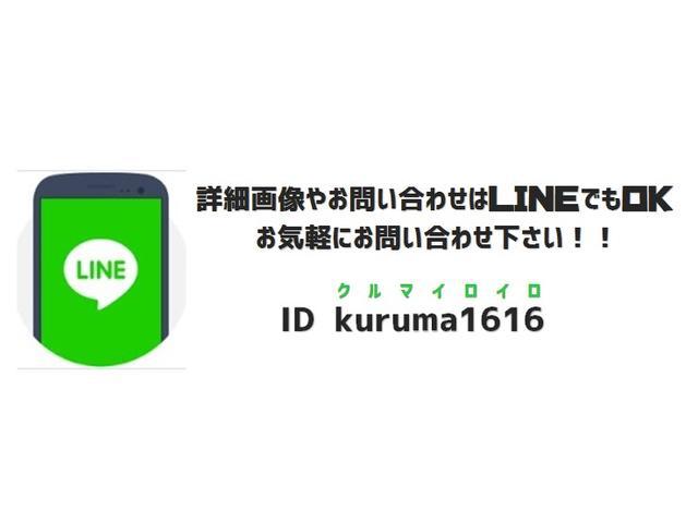 「ホンダ」「フィット」「コンパクトカー」「埼玉県」の中古車58