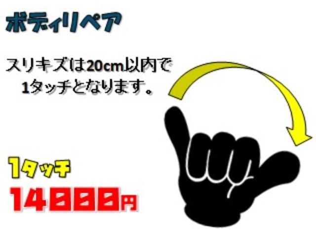 「ホンダ」「フィット」「コンパクトカー」「埼玉県」の中古車59