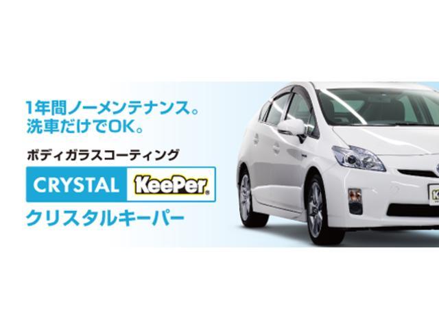 「ホンダ」「フィット」「コンパクトカー」「埼玉県」の中古車60
