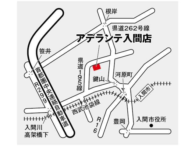 「ホンダ」「フィット」「コンパクトカー」「埼玉県」の中古車62