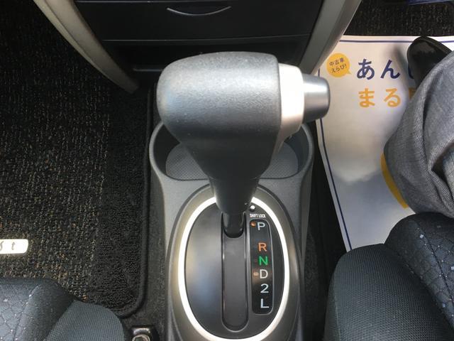 トヨタ イスト 1.3F Lエディション オートエアコン キーレス CD再生