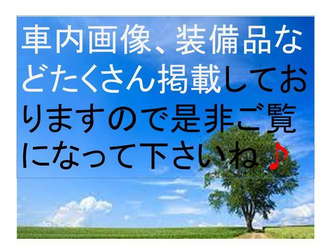 日産 モコ E キーフリーシステム 純正CDMDデッキ オートエアコン