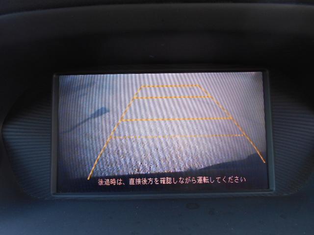 ホンダ エディックス HDDナビエディション