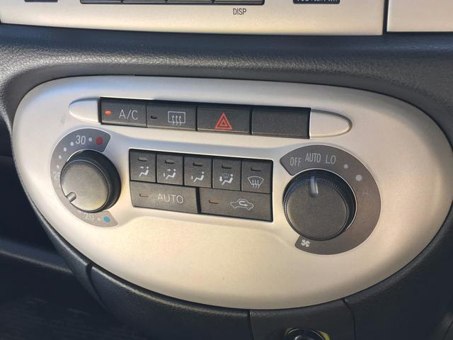 ダイハツ ミラジーノ X 純正CD・MD オートエアコン ウィンカーミラー