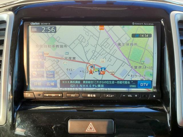 BCN千葉北店では厳選中古車をメインに展示中!当然おクルマの程度もバッチリ♪納得・満足して頂ける1台をお探し致します♪