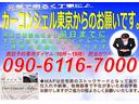 プジョー プジョー 407 exective3.0HIDナビETC6速新バッテリー車検付