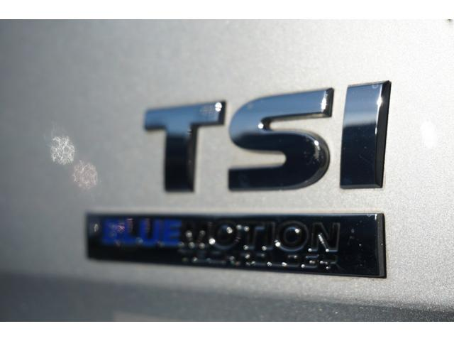 TSIブルーモーションテクノロジー